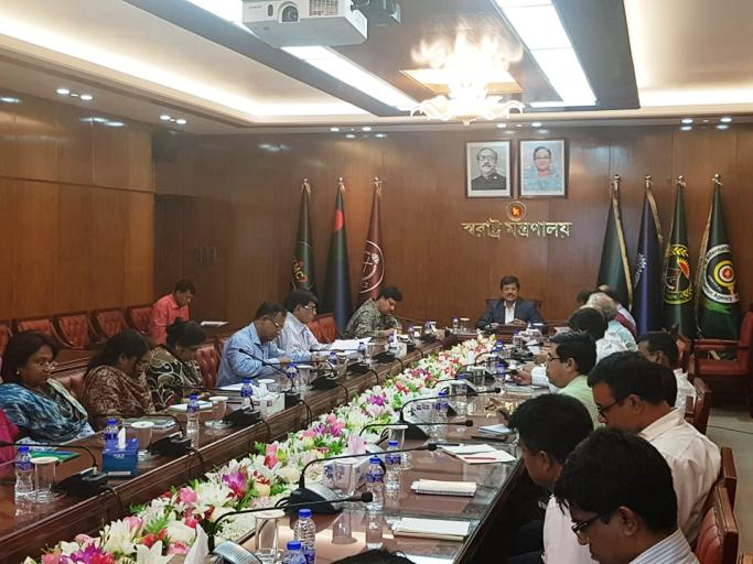 Briefing on The observance of 26 June as International Day Against Drug Abuse and Illicit Trafficking was held on 23.06.2019 dated at conference room of Ministry of Home Affairs.